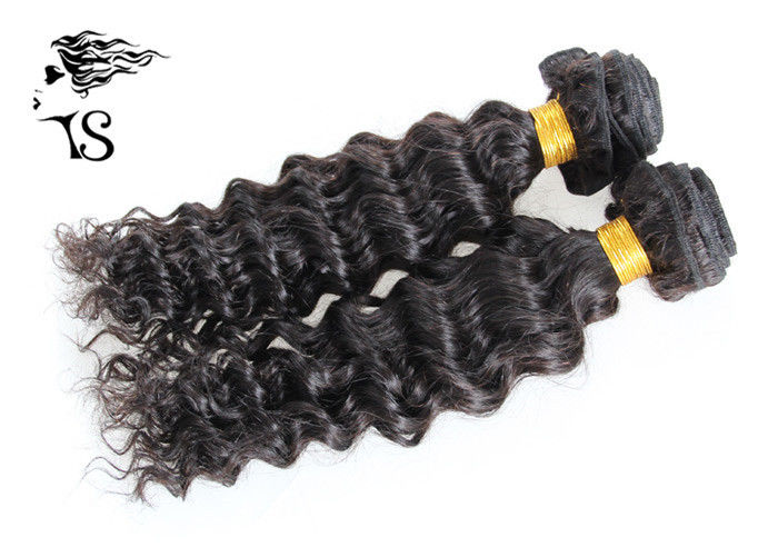 100% Chinese Hair Deep Wave Weft Hair Extensions 2 Bundles For Black Women