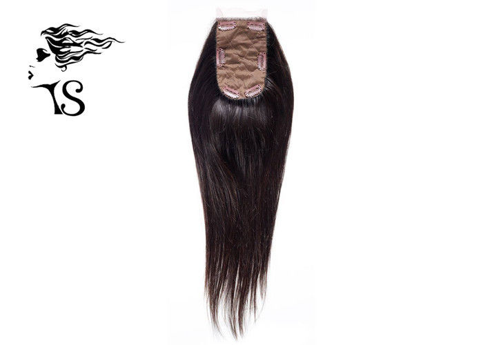 Virgin Remy Clip In Lace Frontal Closure Piece 4x6 Silky Straight For Black Ladies